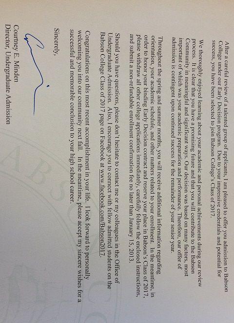 Harvard Acceptance Letter  Boston College Acceptance Letters