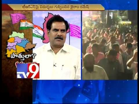 Will TRS merge with Congress? - Part 1