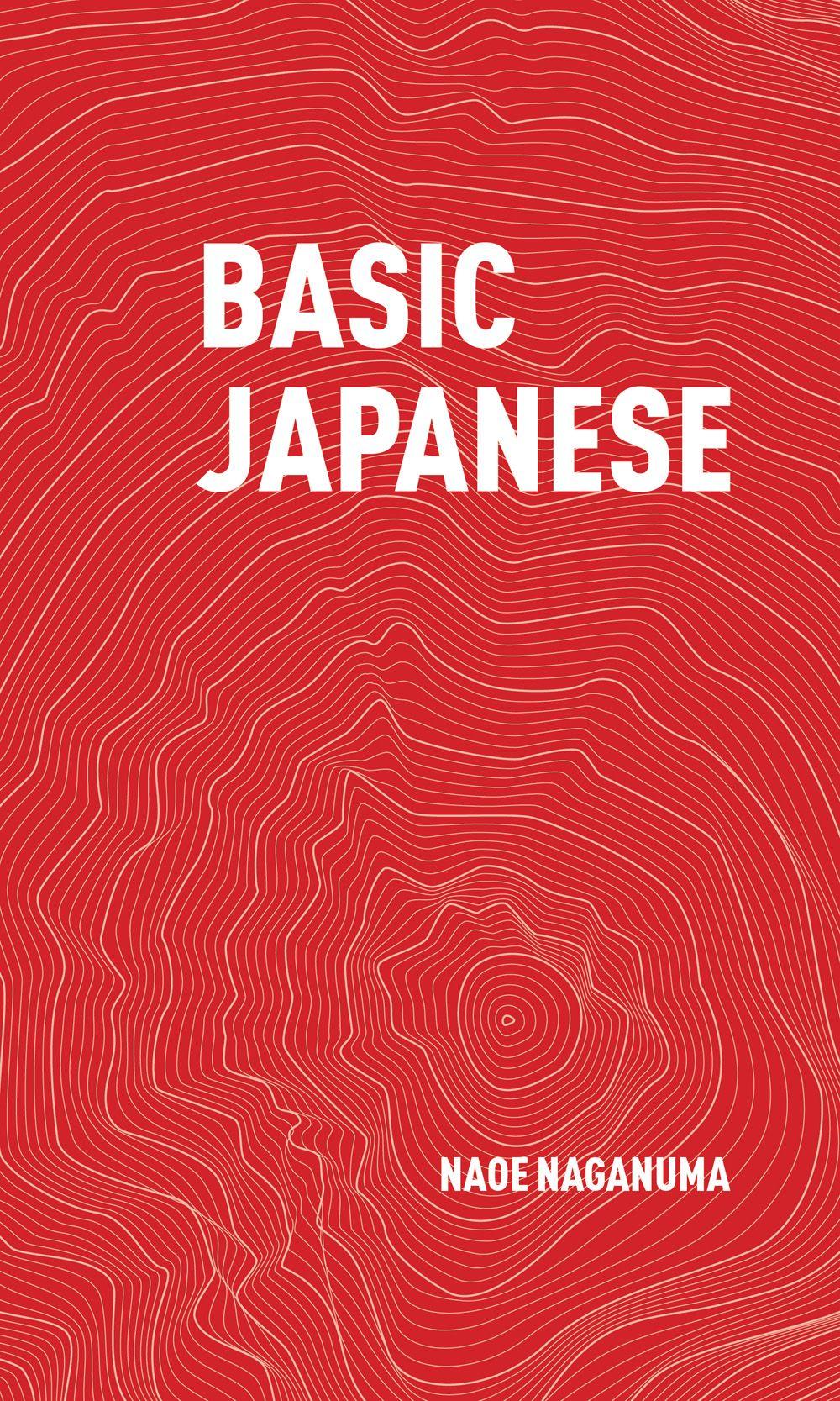traditional japanese minimalist graphic design - Google Search