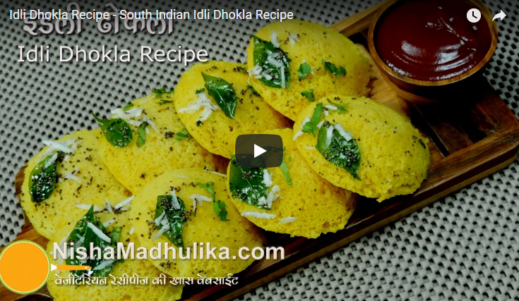 Idli dhokla recipe video yummy cook video pinterest recipes idli dhokla recipe video forumfinder Images