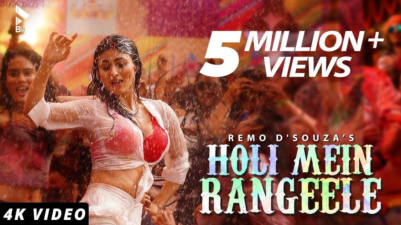 New Hindi Songs 2020 Holi Mein Rangeele In 2020 New Hindi