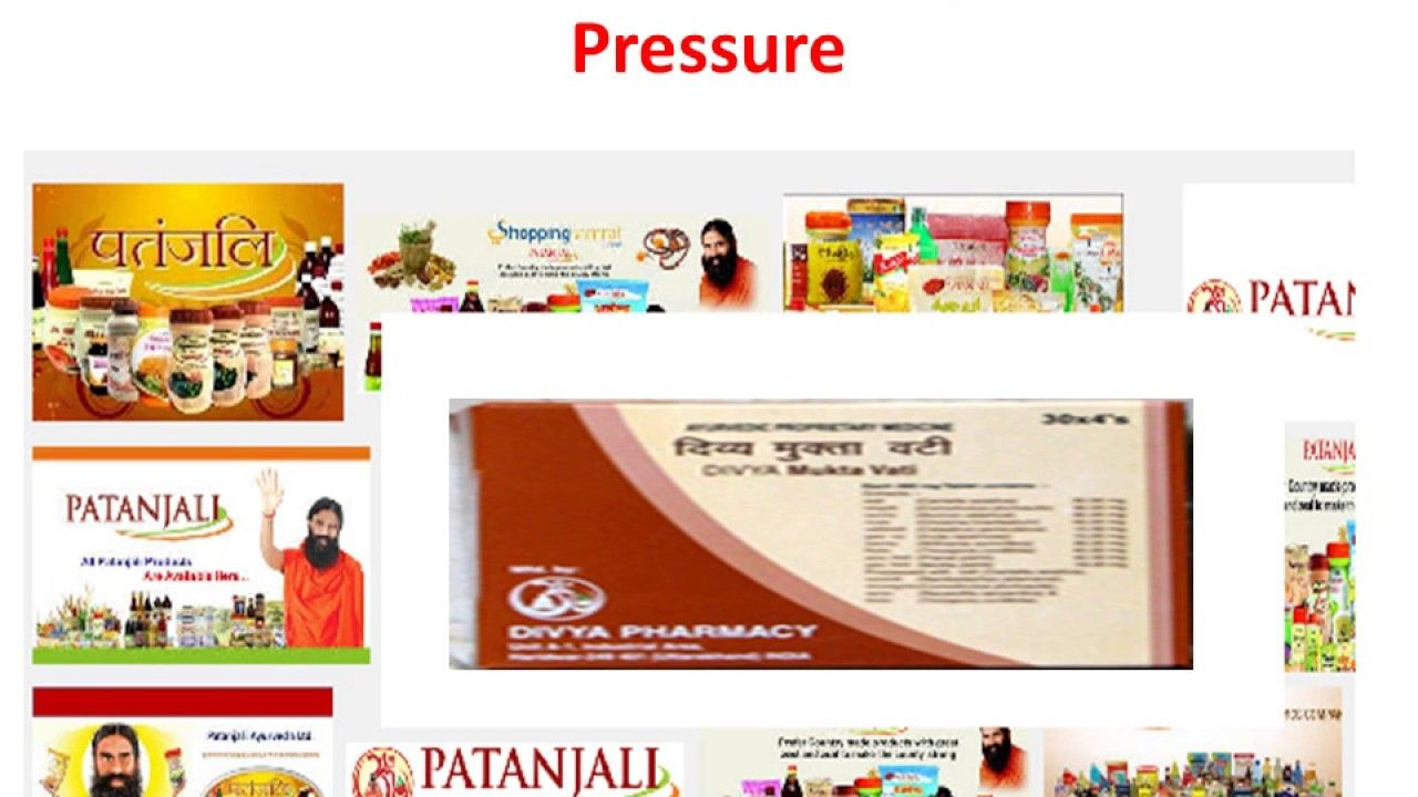 DivyamuktaVadi http://patanjaliayurved.net/aaao-sikhe-yog-class-3-english?tracking=580300ce9ee7d