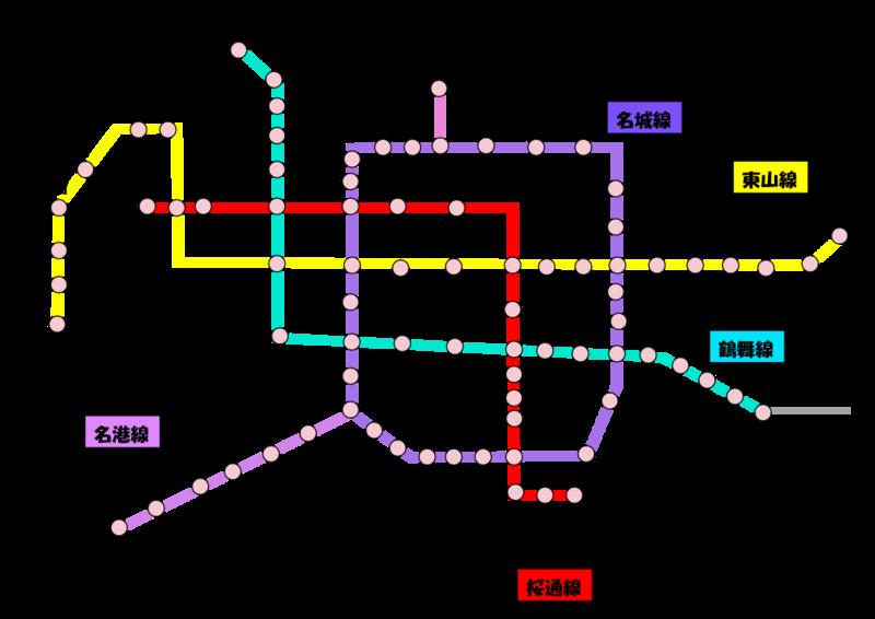 Nagoya Subway Map Nagoya Pinterest Nagoya and Subway map