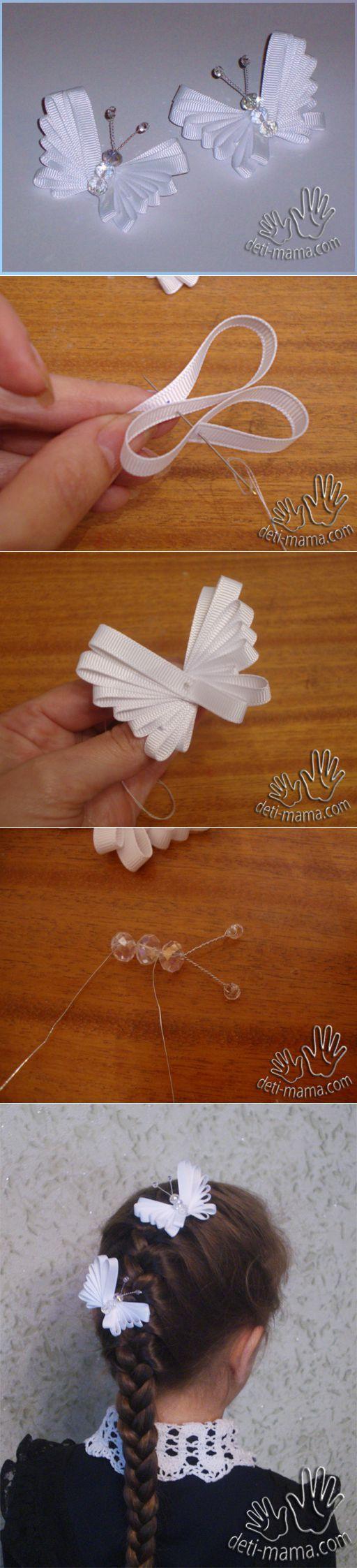 Бабочка из лент. Мастер класс | Журнал для мам и детей
