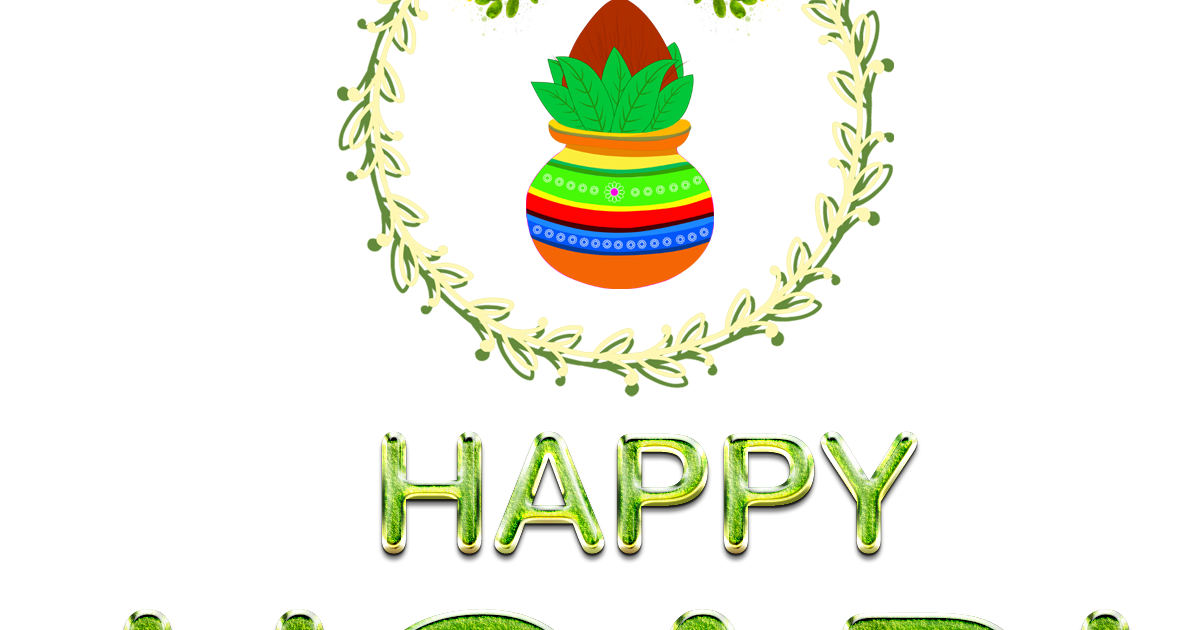 Ugadi Png stickers for WhatsApp Share free download
