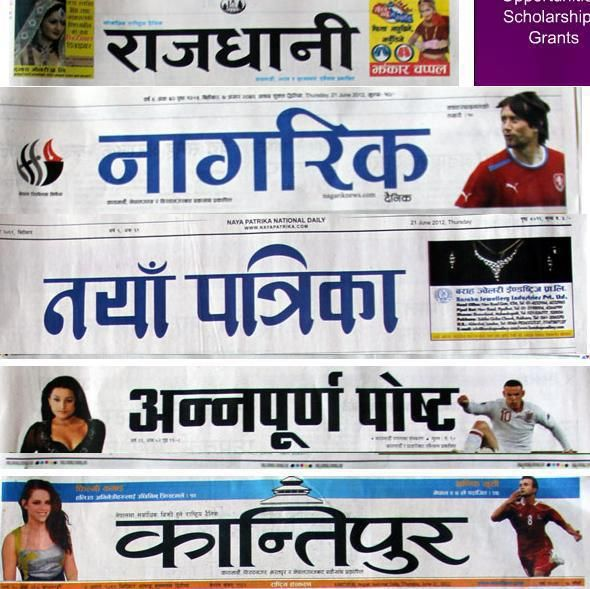 Typography of various nepali #newspaper #design #devanagari