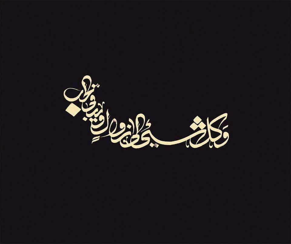На арабском языке картинки, прикол картинка поздравления
