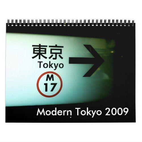Modern Tokyo 2009 Calendar Zazzle Com Tokyo Calendar Modern