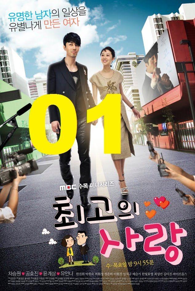 The Greatest Love - Korean Drama 최고의 사랑 ep 1 Engsub