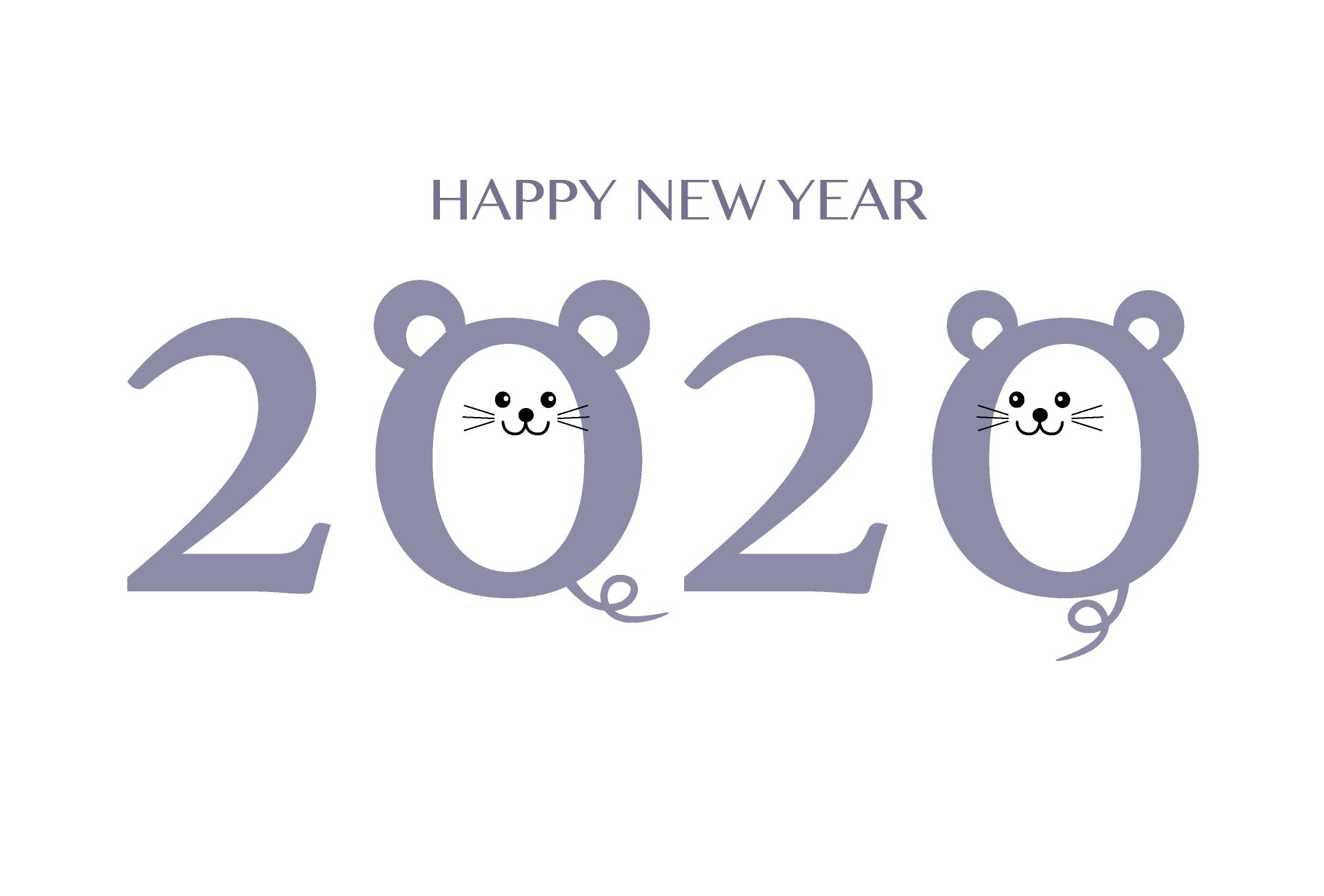 2020年文字に可愛いネズミをデザインした子年の年賀状イラスト