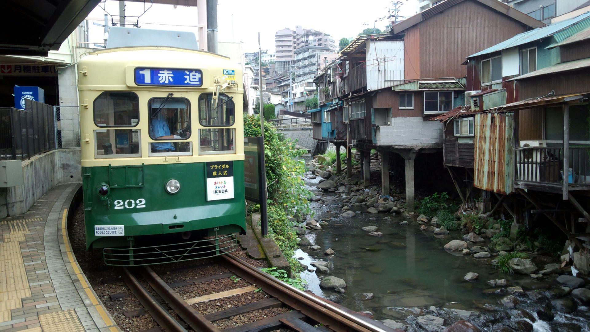 Sho-kakuji-shita Nagasaki, Japan