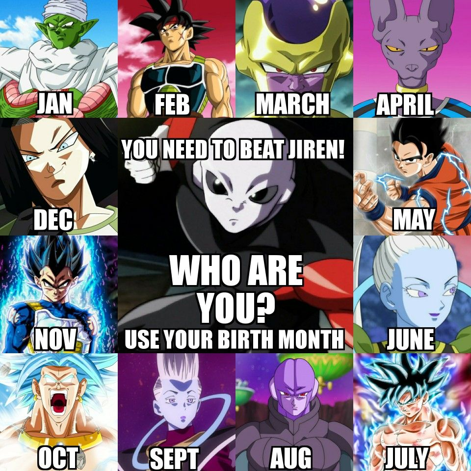 Pin On Dragon Ball Z And Super