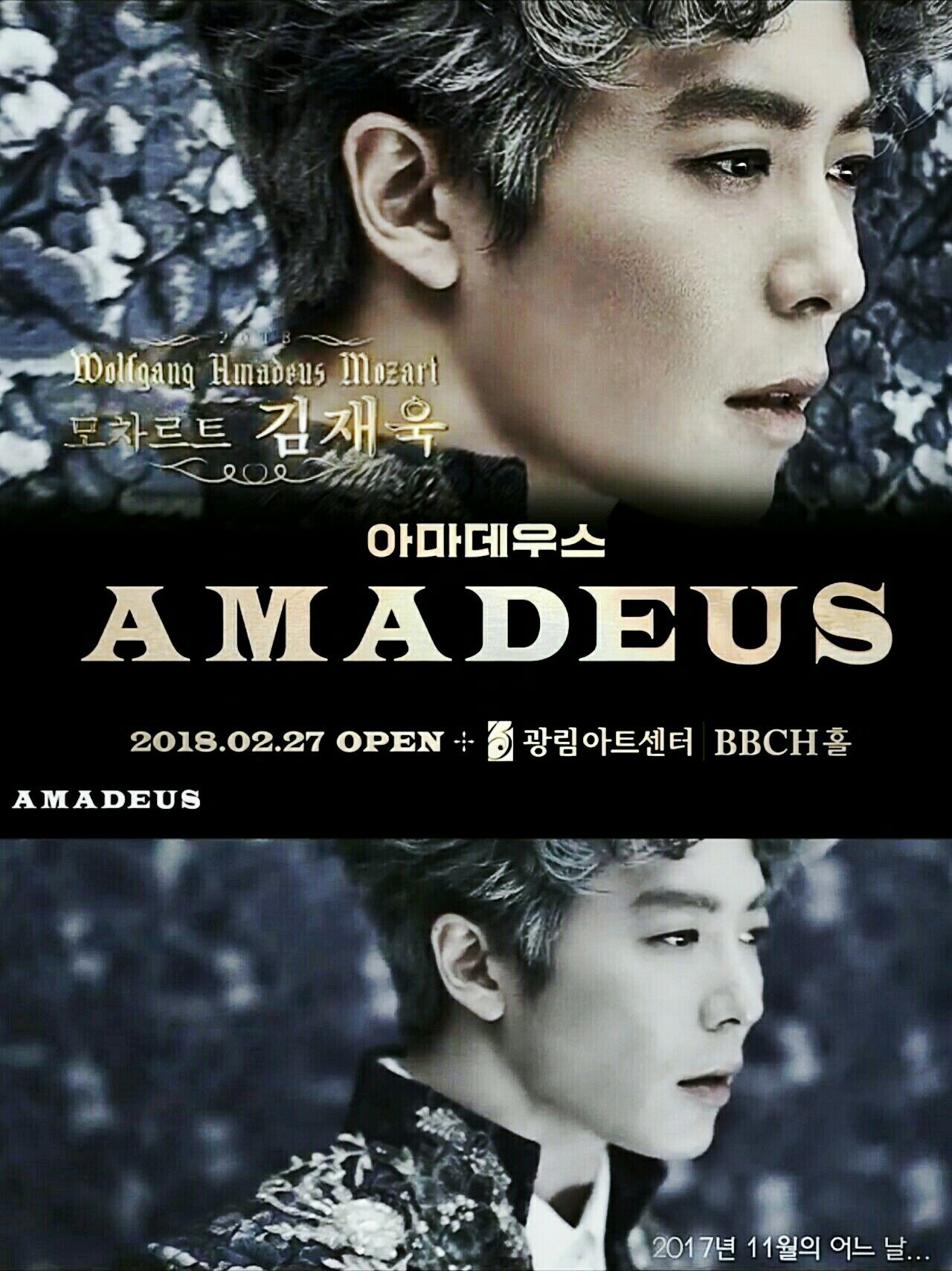 Image result for amadeus kim jae wook