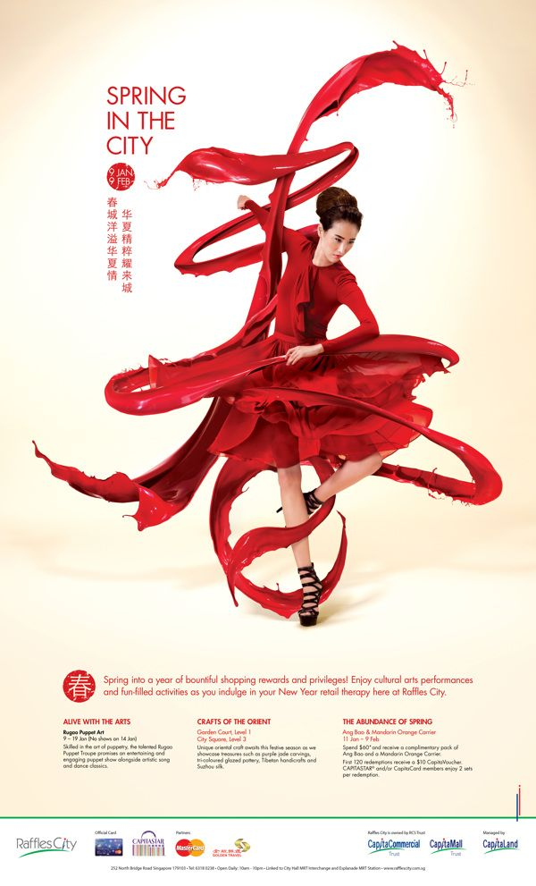 Raffles City Chinese New Year Campaign 2013 By David Lin Via Behance Chinese New Year Poster Creative Posters New Years Poster