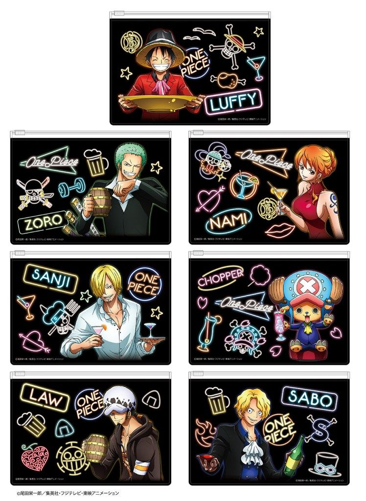 Pin by Asark on One piece One piece anime, Dragon ball