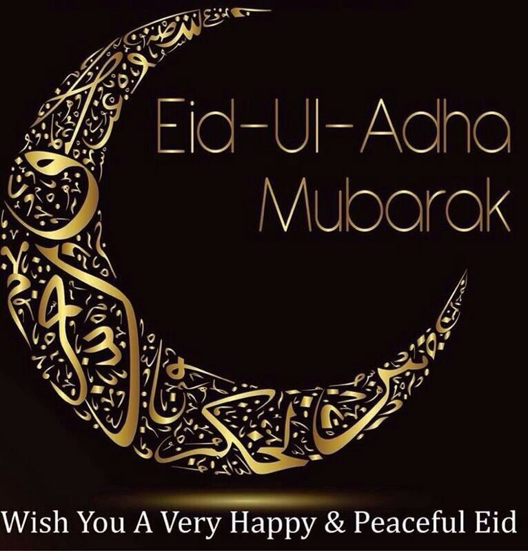 Pin By Faizan Ahmad On F Undamentalist Eid Ul Adha Eid Adha Mubarak Eid