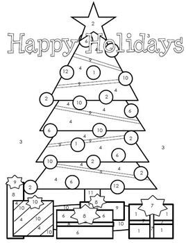 Solving Multi-Step Equations(Holiday Coloring Activity