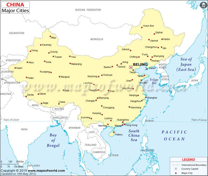 Map Showing Location Of All Major Cities In China Maps Globes - World largest cities map