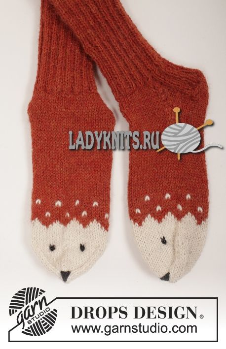 Вязаные спицами детские носки и варежки \