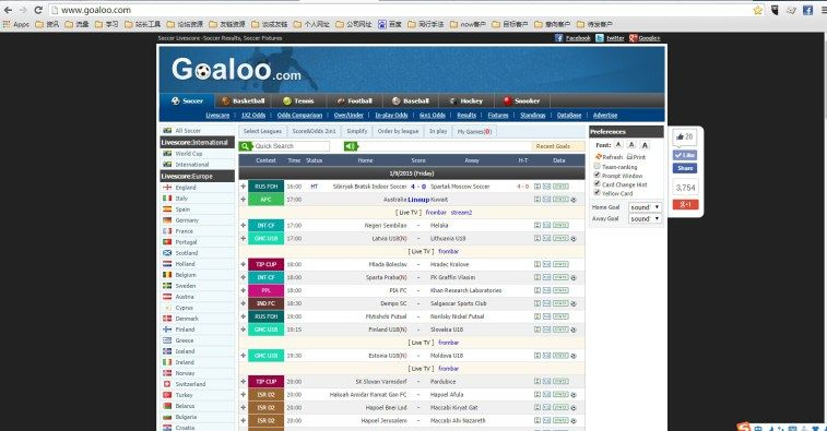 Goaloo.com is the best provider of live scores, results, fixtures and statistics! Goaloo.com features real time livescores and results for soccer, basketball, tennis, hockey, baseball and American football games.
