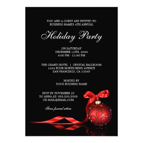 Corporate Holiday Party Invitations   Christmas Party