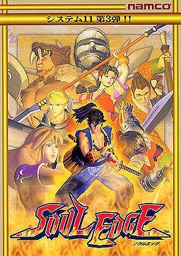 Soul Edge Random Arcade Videojuegos Juegos