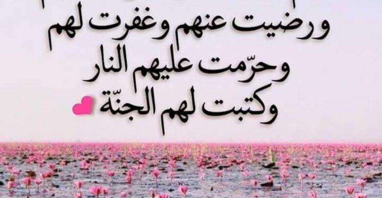 اجمل ادعية يوم الجمعة المستجابة قبل المغرب Arabic Calligraphy Calligraphy Cel