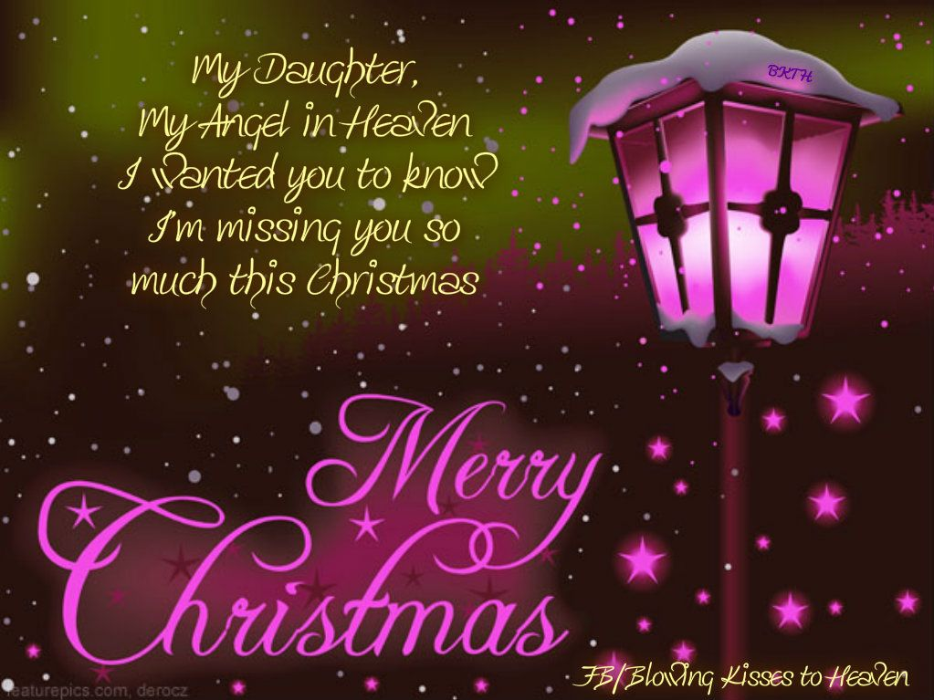 Missing My Daughter This Christmas