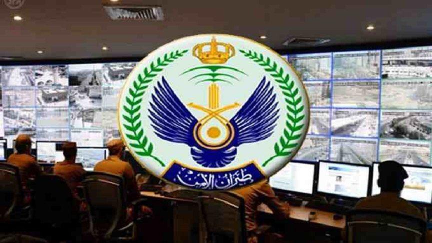 أبشر Absher للتوظيف وظائف طيران الأمن العام اعتبارا من السبت 28 3 1442ه Sports