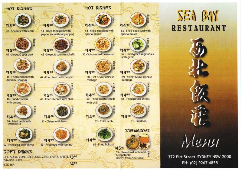 Sea Bay Restaurant Menu