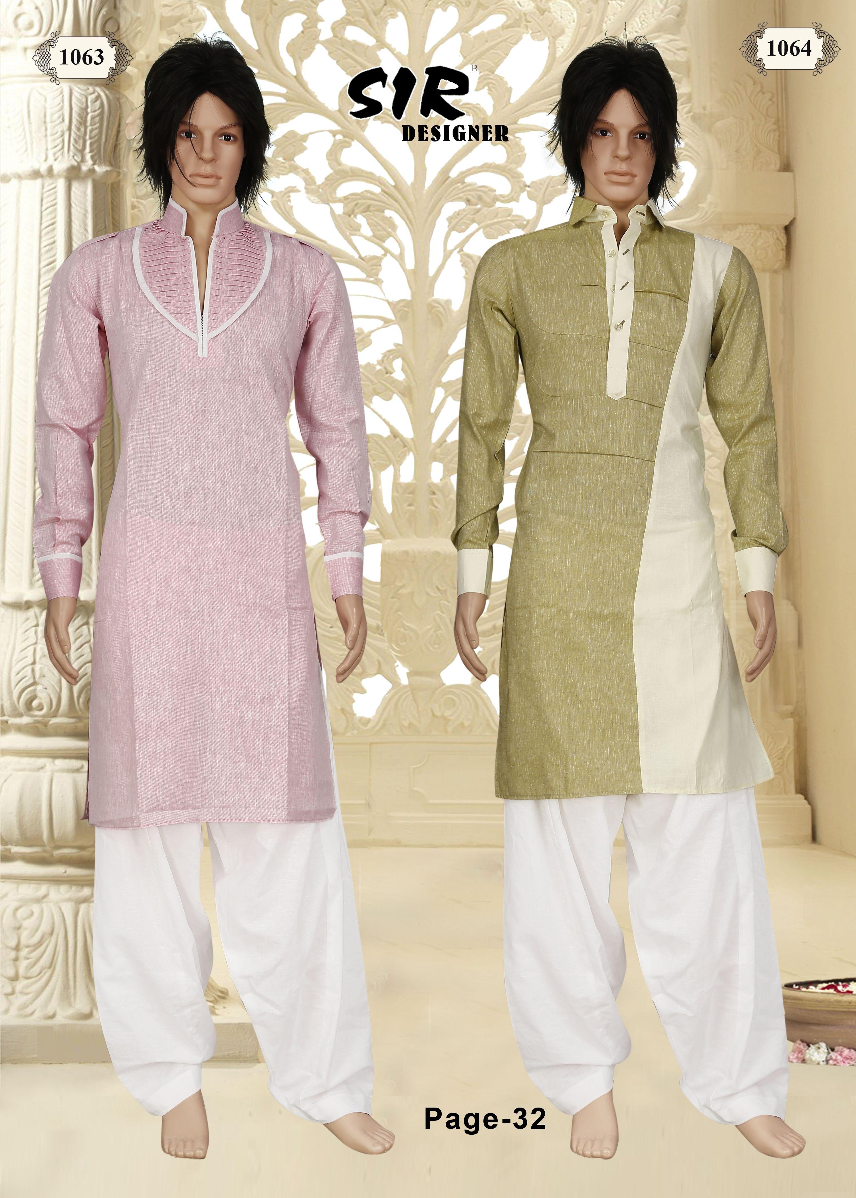 Pin von Rupesh Chavda auf tailor point | Pinterest | Kanu