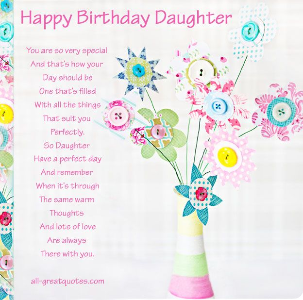 Daughter You Are So Very Special Free Birthday Cards For Daughter Paper Flowers Craft Happy Birthday Cards Paper Flowers