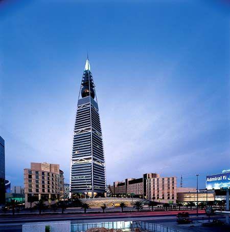 Al Faisaliah Hotel Riyadh Five Star Alliance Hotel Exterior Famous Buildings Skyscraper Architecture