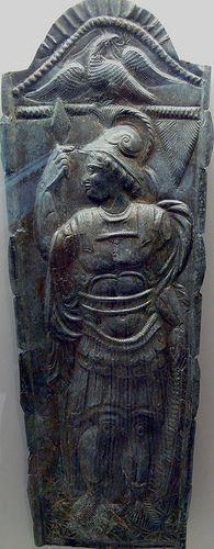 Roman War God Mars 3rd Century CE