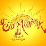 Eid Mubarak: Allah Bless all