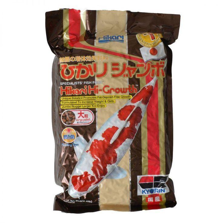 Hikari higrowth koi food large pellet food dog food