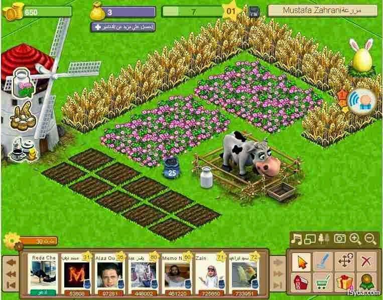 تحميل لعبة مزرعتنا السعيده