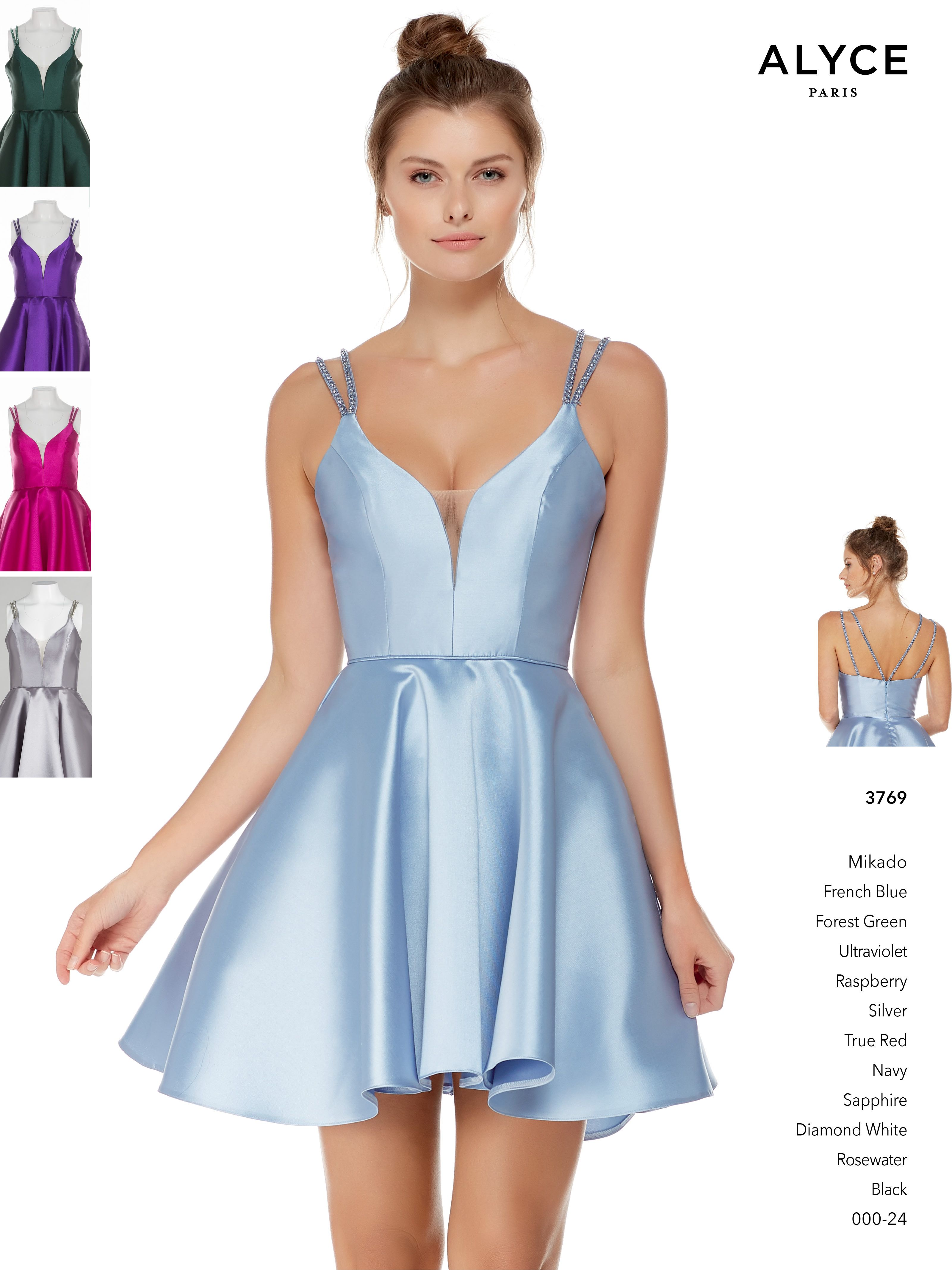efb5c69a21 Sweet and sassy low v illusion neck skater dress with double strap hand  beaded straps in French Blue. Raspberry