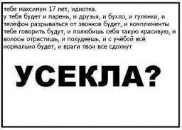 Kartinki Po Zaprosu Kartinki Dlya Lichnogo Dnevnika Chyorno Belye