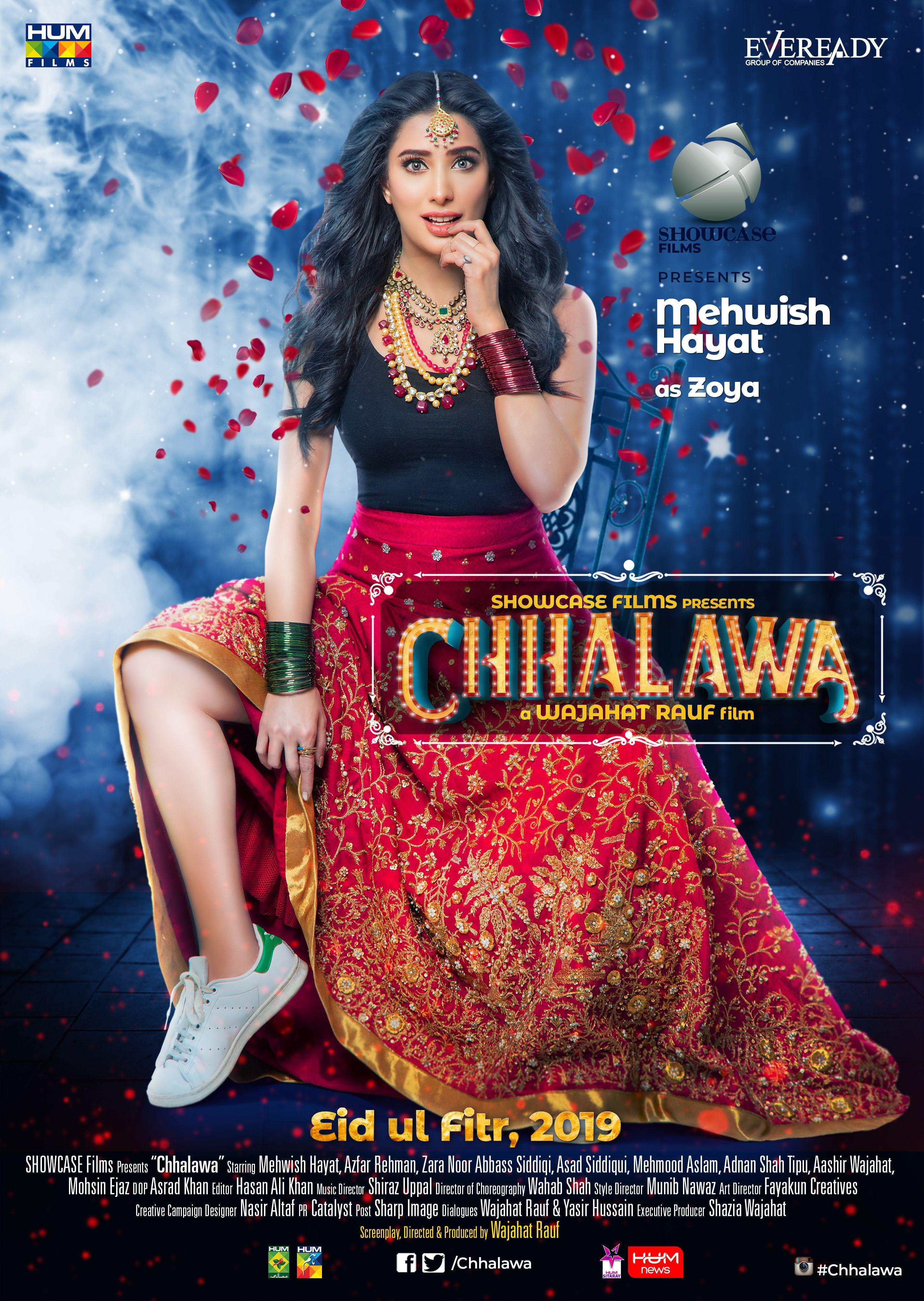 Chhalawa the movie pakistani movies