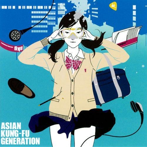 Aru Machi no Gunjou – ASIAN KUNG-FU GENERATION