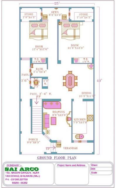 Pin By Sukhvinder Singh On Floor Plans Model House Plan Small House Design Plans Indian House Plans
