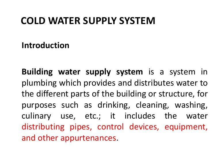 Cold water supply and pipe sizing from MBEYA UNIVERSITY OF SCIENCE ...