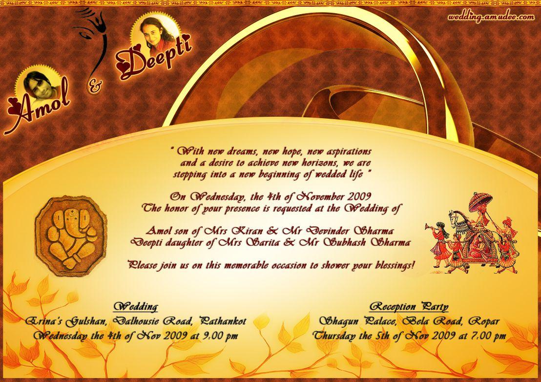 Wedding Card Email Matter. Bengali Wedding Card Hindu