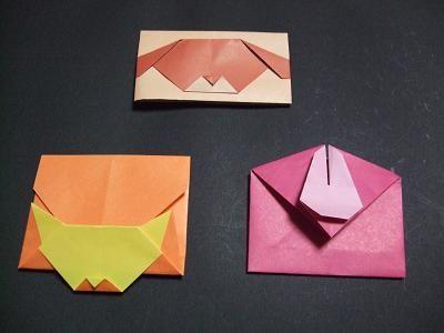 ハート 折り紙 折り紙お年玉袋折り方 : pinterest.com