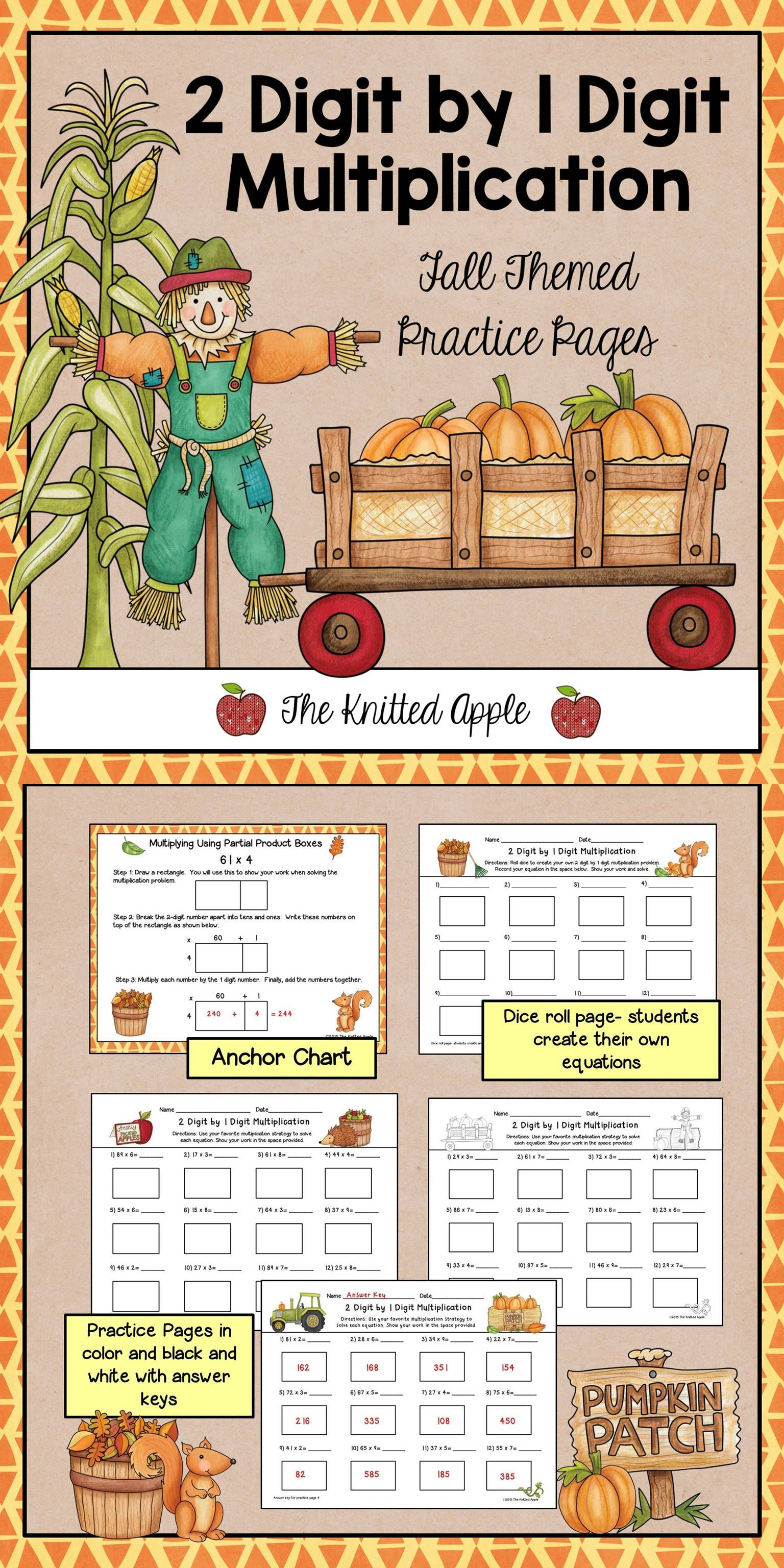 2 Digit By 1 Digit Multiplication Using Partial Products Fall Theme
