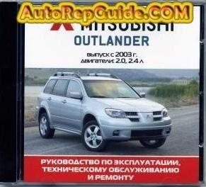 download free mitsubishi outlander 2003 repair manual image rh pinterest com Fuse Box Diagram 2003 Outlander Fuse Box Diagram 2003 Outlander