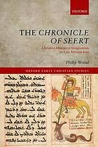 the macregol gospels or the rushworth gospels tamoto kenichi