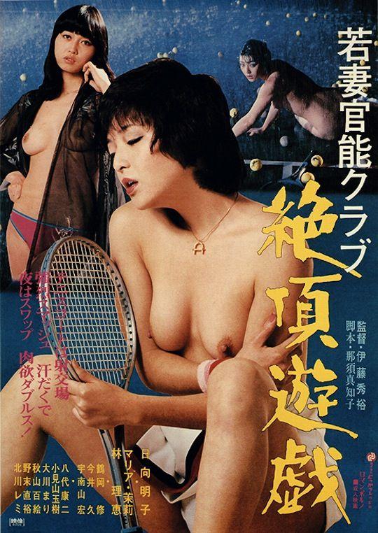 Фильмы японский порно эротики