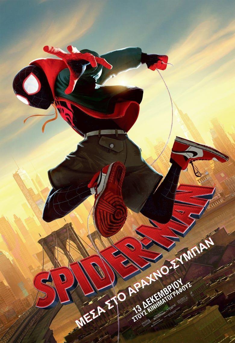 Spider Man Into The Spider Verse Ͻ†ï½•ï½Œï½Œ Ͻï½ï½–ie Hd Free Download 2018 Spider Verse Spiderman Spiderman Movie
